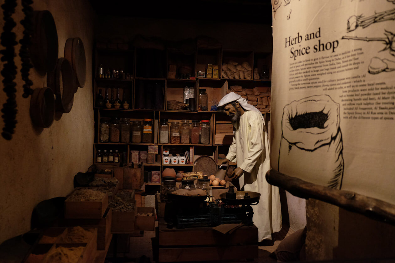 One of the dioramas at the Dubai Museum