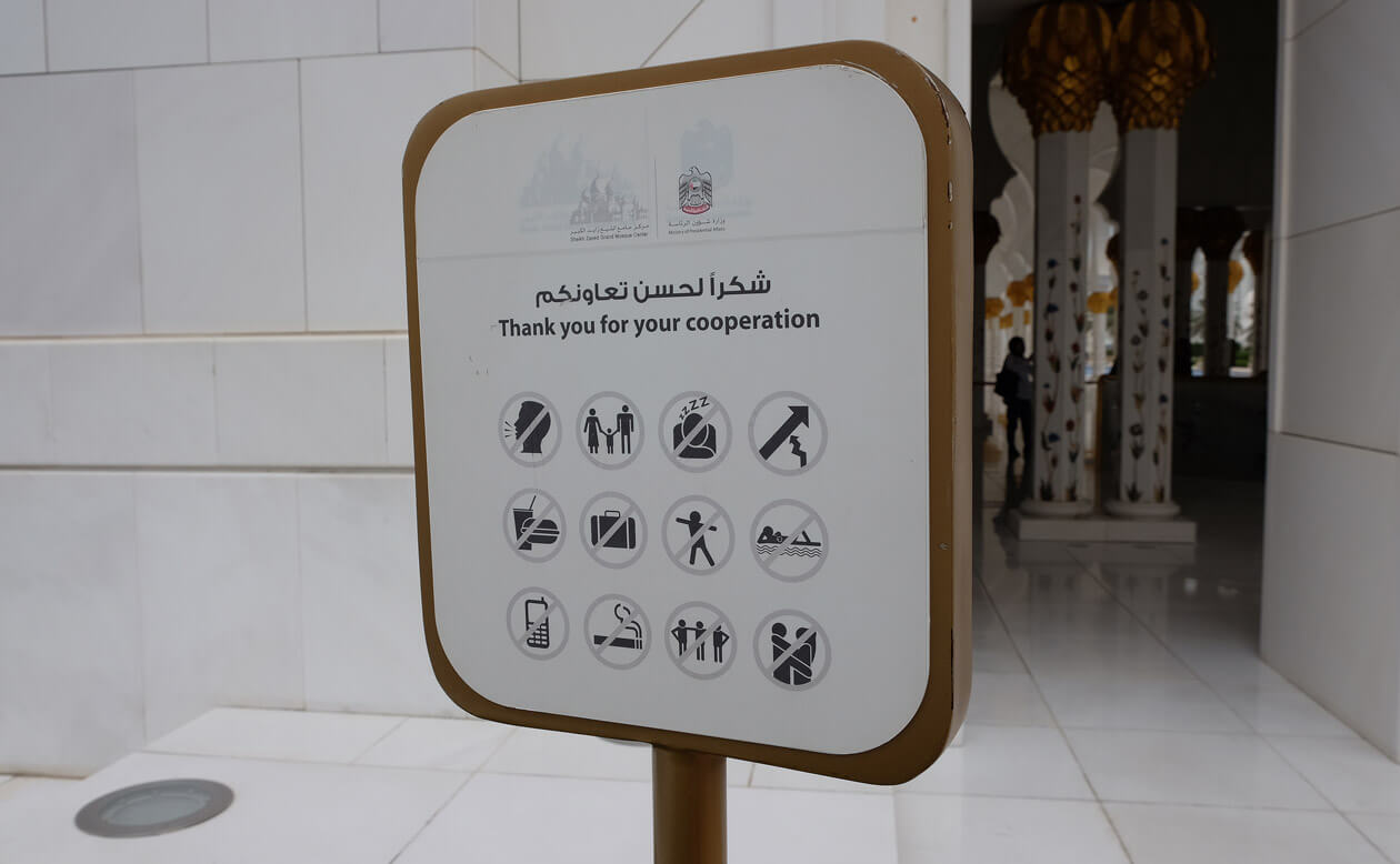 """The """"Mosque Manners"""" rules are simple to follow"""