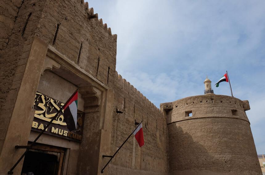 The Dubai Museum is housed in the Al Fahidi Fort – Dubais oldest building