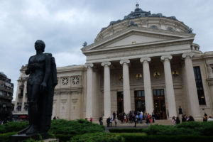 Bucharest's Roman Athenaeum has been beautifully restored and is home to one of the city's orchestras