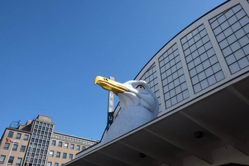 HAM - Helsinki Art Museum was built for the 1940 Olympics
