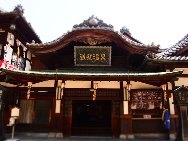 Dogo Onsen is one of the most historic hot springs in Japan